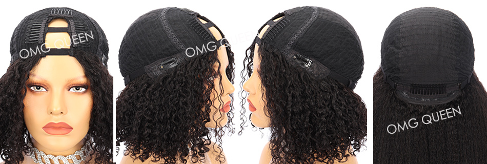 U Part Lace Front Wig Cap
